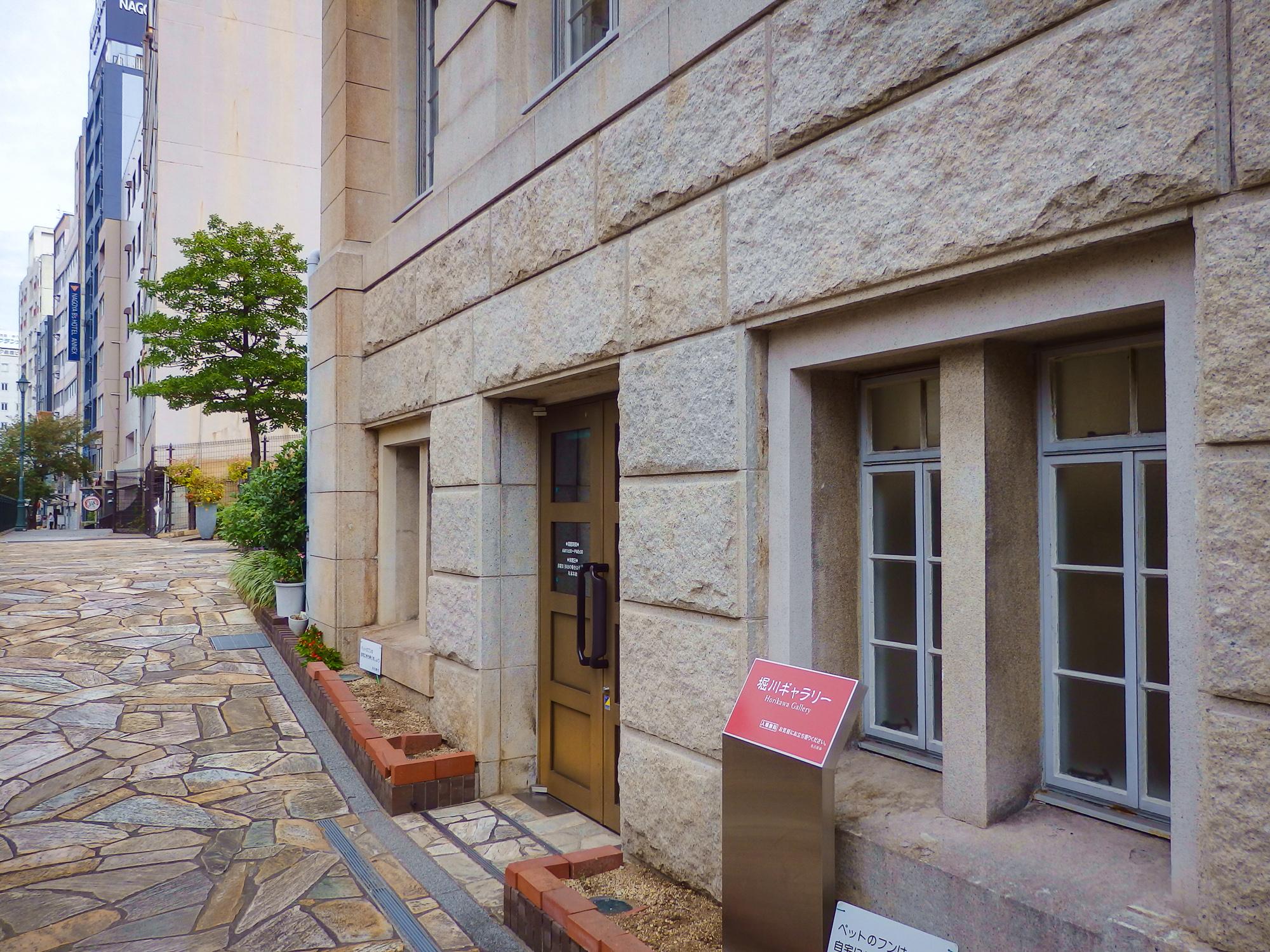 国の有形文化財「旧加藤商会ビル」