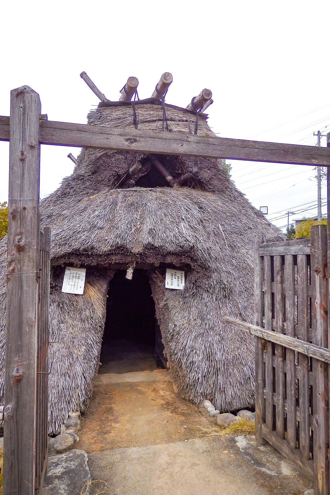 台地遺跡、竪穴住居址